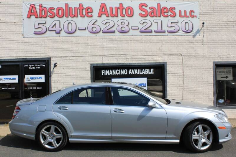 2007 Mercedes-Benz S-Class for sale at Absolute Auto Sales in Fredericksburg VA