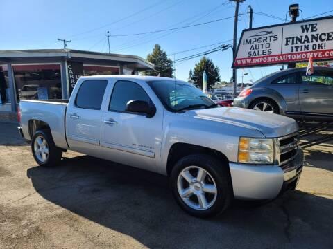 2010 Chevrolet Silverado 1500 for sale at Imports Auto Sales & Service in San Leandro CA