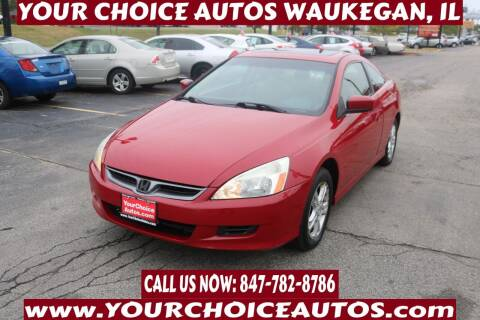 2007 Honda Accord for sale at Your Choice Autos - Waukegan in Waukegan IL