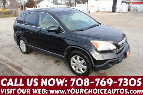 2008 Honda CR-V for sale at Your Choice Autos in Posen IL