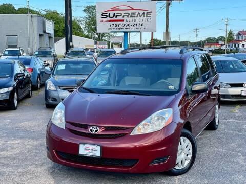 2008 Toyota Sienna for sale at Supreme Auto Sales in Chesapeake VA