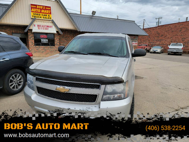 2008 Chevrolet Suburban for sale at BOB'S AUTO MART in Lewistown MT