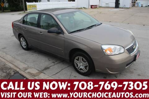 2007 Chevrolet Malibu for sale at Your Choice Autos in Posen IL