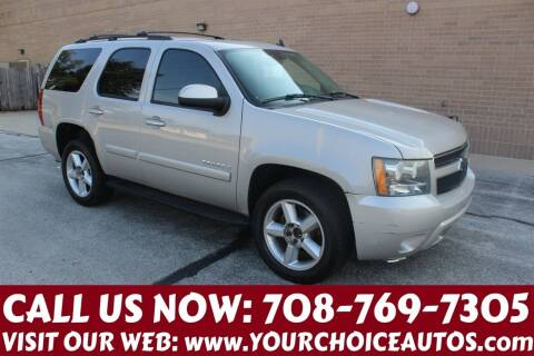 2008 Chevrolet Tahoe for sale at Your Choice Autos in Posen IL