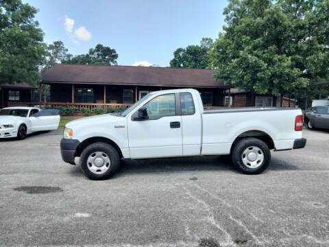 2008 Ford F-150 for sale at Victory Motor Company in Conroe TX