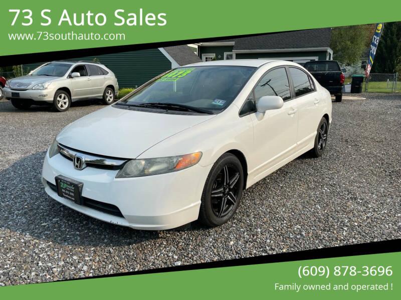 2006 Honda Civic for sale at 73 S Auto Sales in Hammonton NJ