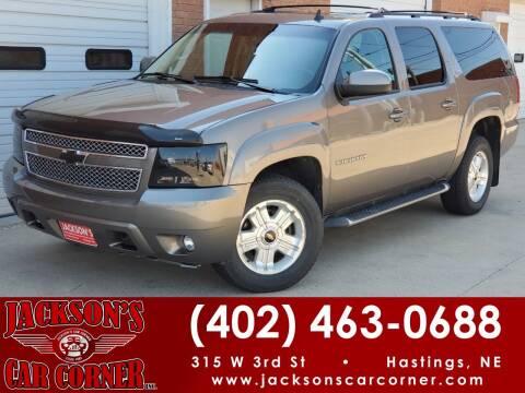 2013 Chevrolet Suburban for sale at Jacksons Car Corner Inc in Hastings NE