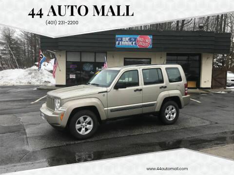2010 Jeep Liberty for sale at 44 Auto Mall in Smithfield RI