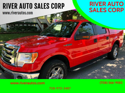 2012 Ford F-150 for sale at RIVER AUTO SALES CORP in Maywood IL