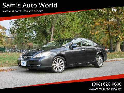2007 Lexus ES 350 for sale at Sam's Auto World in Roselle NJ