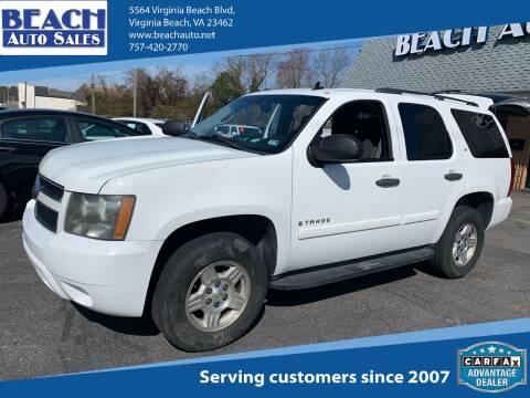2008 Chevrolet Tahoe for sale at Beach Auto Sales in Virginia Beach VA