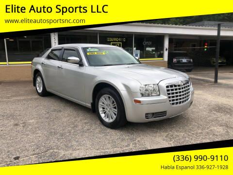 2010 Chrysler 300 for sale at Elite Auto Sports LLC in Wilkesboro NC