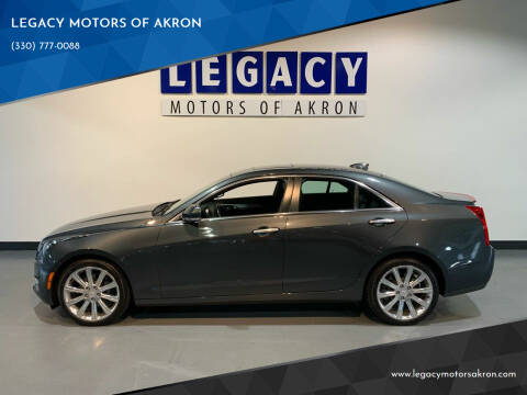 2017 Cadillac ATS for sale at LEGACY MOTORS OF AKRON in Akron OH