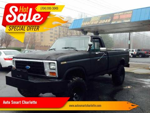 1986 Ford F-250 for sale at Auto Smart Charlotte in Charlotte NC
