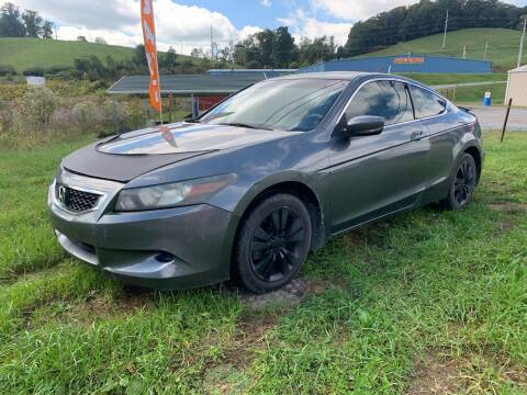 2008 Honda Accord for sale at ABINGDON AUTOMART LLC in Abingdon VA