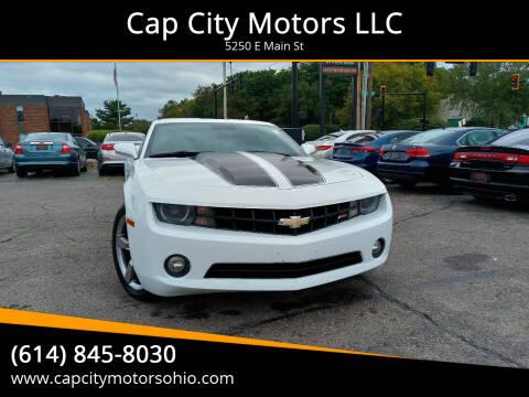 2010 Chevrolet Camaro for sale at Cap City Motors LLC in Columbus OH