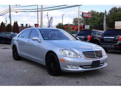 2008 Mercedes-Benz S-Class for sale at East Providence Auto Sales in East Providence RI