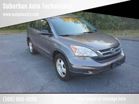 2010 Honda CR-V for sale at Suburban Auto Technicians LLC in Walpole MA