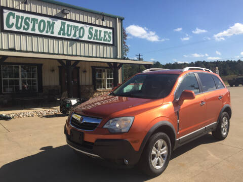2008 Saturn Vue for sale at Custom Auto Sales - AUTOS in Longview TX