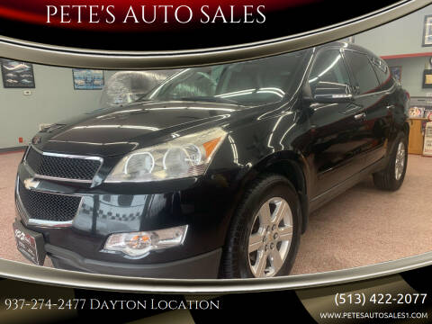 2011 Chevrolet Traverse for sale at PETE'S AUTO SALES LLC - Dayton in Dayton OH