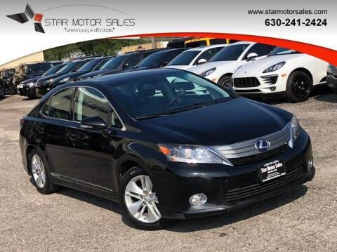2010 Lexus HS 250h for sale at Star Motor Sales in Downers Grove IL