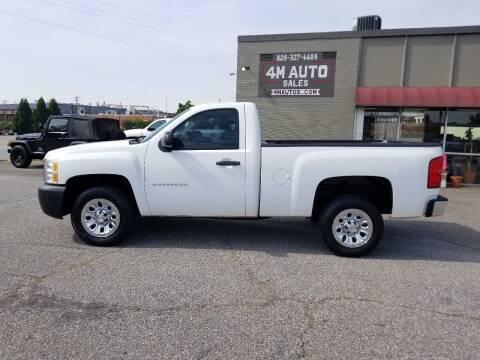 2011 Chevrolet Silverado 1500 for sale at 4M Auto Sales | 828-327-6688 | 4Mautos.com in Hickory NC