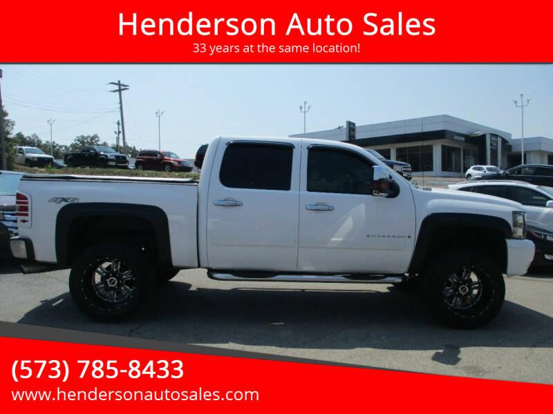 2008 Chevrolet Silverado 1500 for sale at Henderson Auto Sales in Poplar Bluff MO
