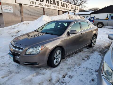 2010 Chevrolet Malibu for sale at GOOD NEWS AUTO SALES in Fargo ND