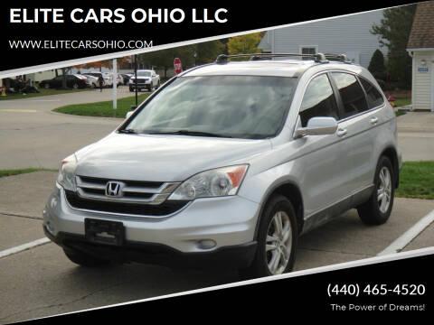 2011 Honda CR-V for sale at ELITE CARS OHIO LLC in Solon OH