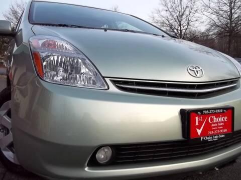 2007 Toyota Prius for sale at 1st Choice Auto Sales in Fairfax VA