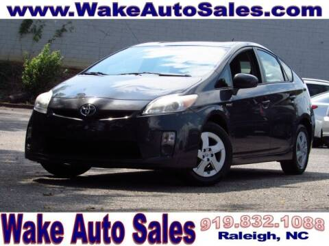 2011 Toyota Prius for sale at Wake Auto Sales Inc in Raleigh NC