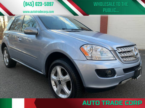 2008 Mercedes-Benz M-Class for sale at AUTO TRADE CORP in Nanuet NY