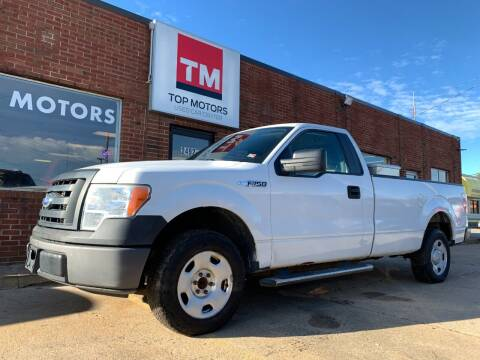 2009 Ford F-150 for sale at Top Motors LLC in Portsmouth VA
