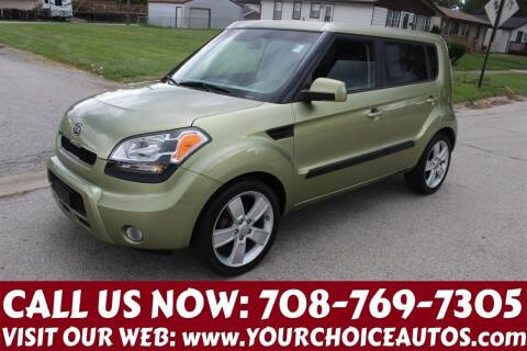 2011 Kia Soul for sale at Your Choice Autos in Posen IL