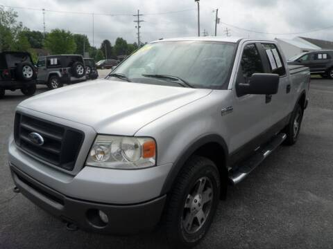 2008 Ford F-150 for sale at CARSON MOTORS in Cloverdale IN