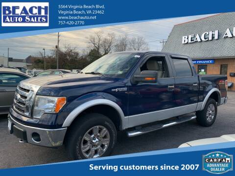 2009 Ford F-150 for sale at Beach Auto Sales in Virginia Beach VA