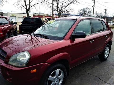 2007 Hyundai Tucson for sale at Oak Hill Auto Sales of Wooster, LLC in Wooster OH