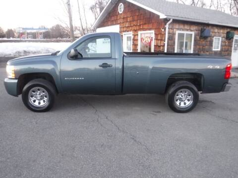 2011 Chevrolet Silverado 1500 for sale at Trade Zone Auto Sales in Hampton NJ