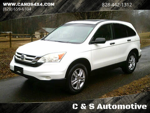 2011 Honda CR-V for sale at C & S Automotive in Nebo NC