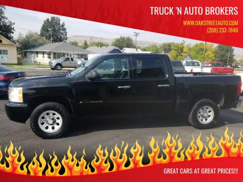 2007 Chevrolet Silverado 1500 for sale at Oak Street Auto DBA Truck 'N Auto Brokers in Pocatello ID