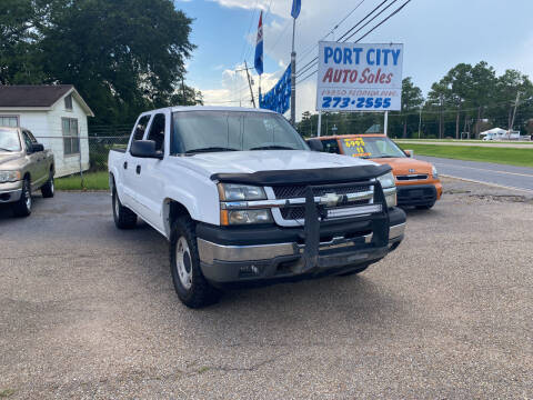 2005 Chevrolet Silverado 1500 for sale at Port City Auto Sales in Baton Rouge LA