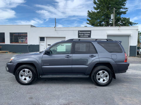 2005 Toyota 4Runner for sale at Tennessee Auto Sales in Elizabethton TN