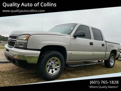 2006 Chevrolet Silverado 1500 for sale at Quality Auto of Collins in Collins MS