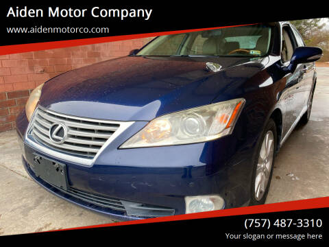 2011 Lexus ES 350 for sale at Aiden Motor Company in Portsmouth VA