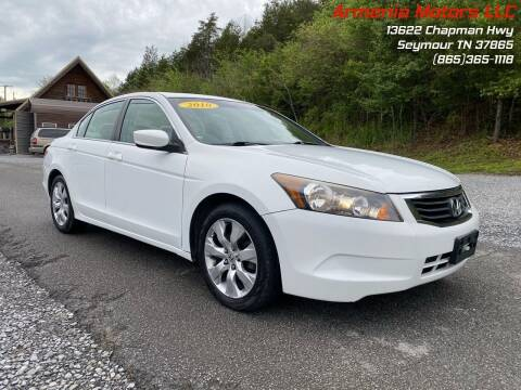 2010 Honda Accord for sale at Armenia Motors in Seymour TN