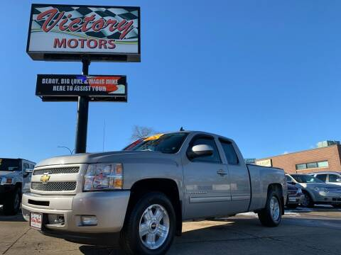 2009 Chevrolet Silverado 1500 for sale at Victory Motors in Waterloo IA