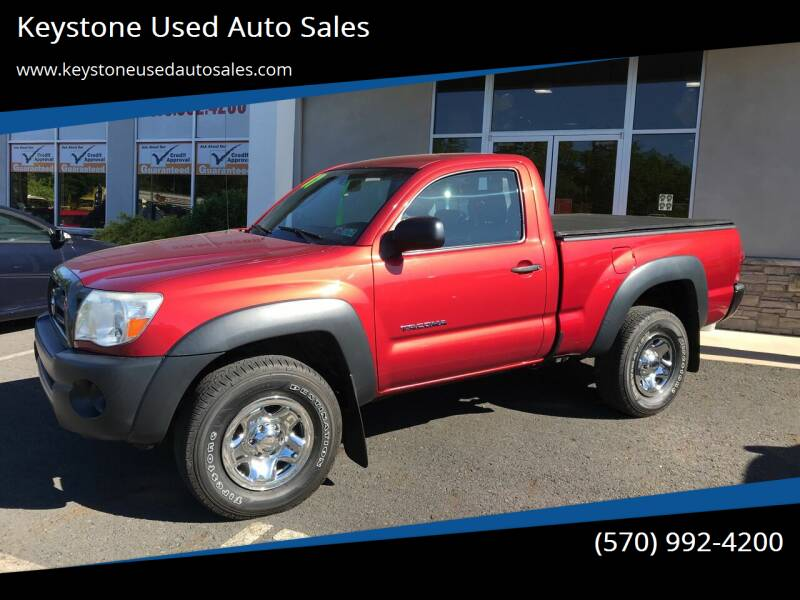 2007 Toyota Tacoma for sale at Keystone Used Auto Sales in Brodheadsville PA
