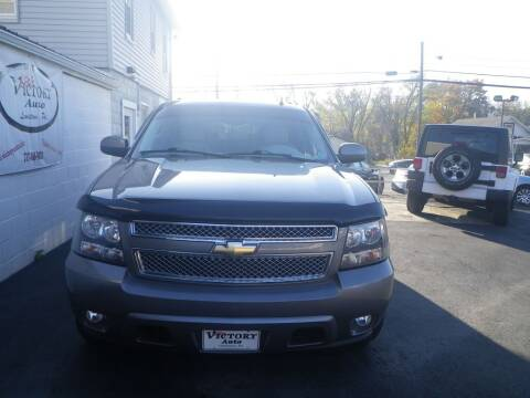 2009 Chevrolet Suburban for sale at VICTORY AUTO in Lewistown PA