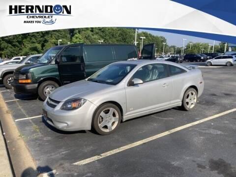 2007 Chevrolet Cobalt for sale at Herndon Chevrolet in Lexington SC
