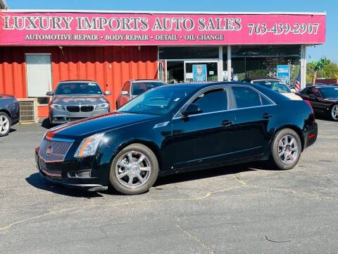 2009 Cadillac CTS for sale at LUXURY IMPORTS AUTO SALES INC in North Branch MN